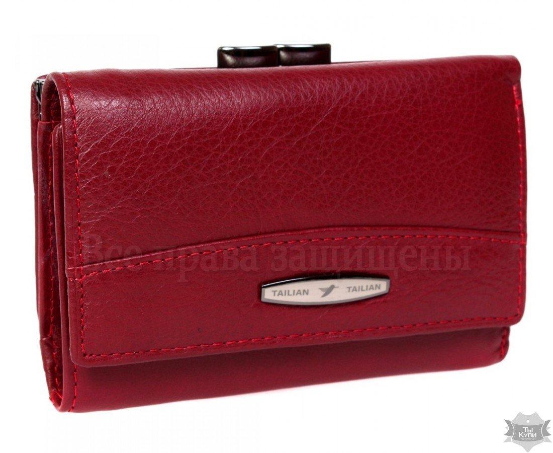 48858d2afcbd Женское удобное портмоне кожаное красное Tailian